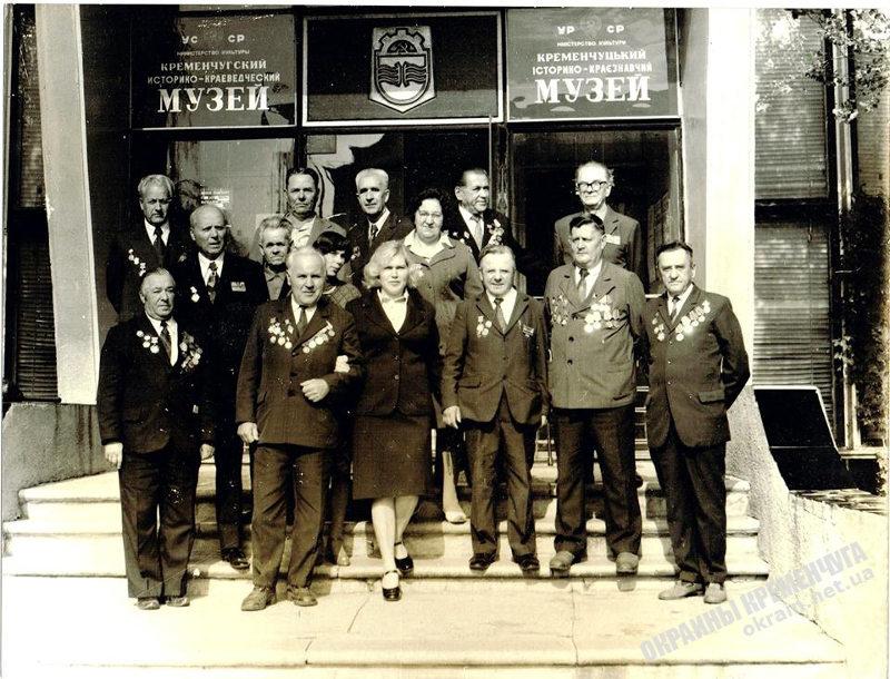 Ветераны 116-й стрелковой дивизии в музее Кременчуг - фото № 1934