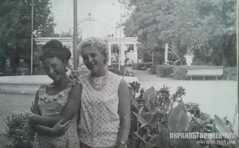 Парк культуры и отдыха КВСЗ - фото № 1935