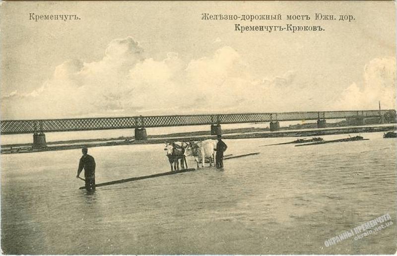 Железнодорожный мост Кременчуг-Крюков - открытка № 1939