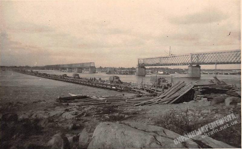 Переправа и мост Кременчуг 1941 год - фото № 1947