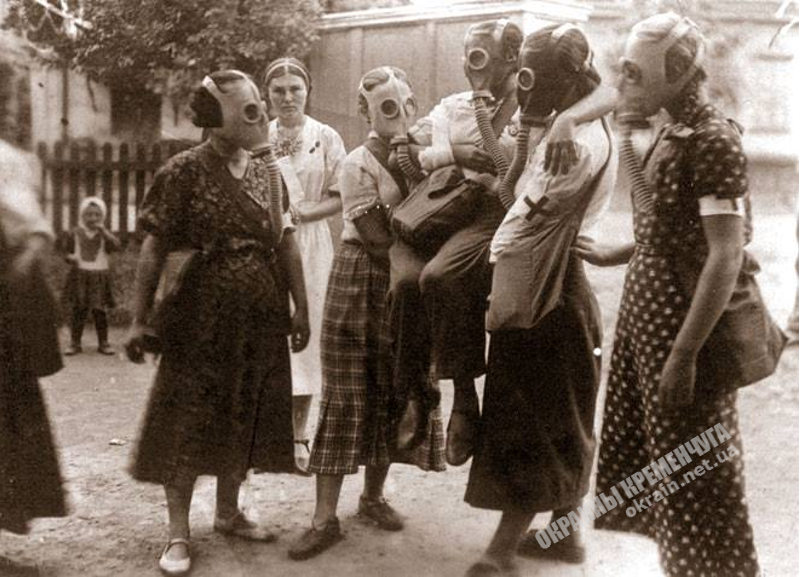 Соревнования по противохимической обороне Кременчуг 1939 год - фото № 1952