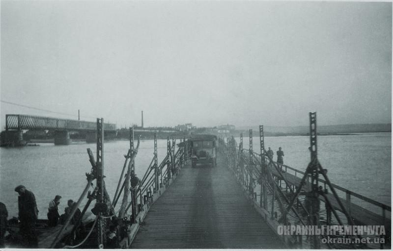 Переправа через Днепр Кременчуг 1941 год - фото № 1954