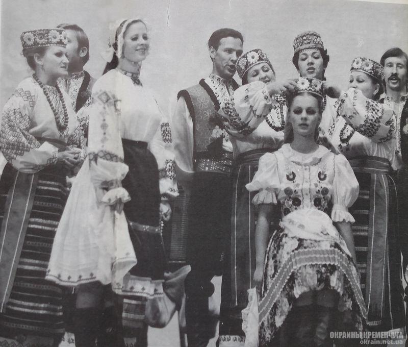 Народный ансамбль песни и танца «Славутич» Кременчуг - фото № 1964