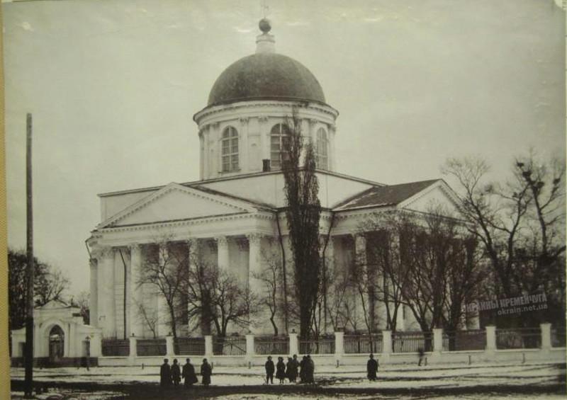 Свято-Успенский Кафедральный собор Кременчуг - фото № 1966