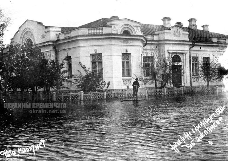 Тубдиспансер Кременчуг наводнение 1931 год  фото номер 458