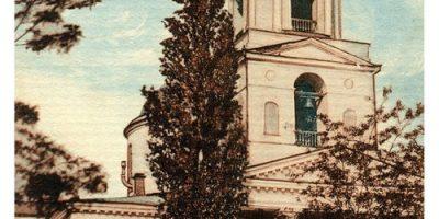 Спасо-Преображенская церковь Кременчуг — открытка № 51
