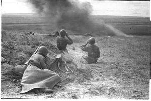 Кременчугский плацдарм - 1941 год