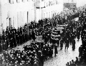 Рабочие Кременчуга в революции 1905-1907 годов