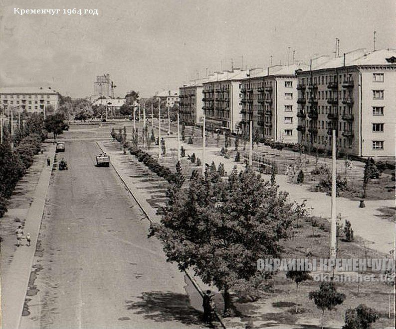 Улица Пушкина Кременчуг 1964 год фото номер 1865