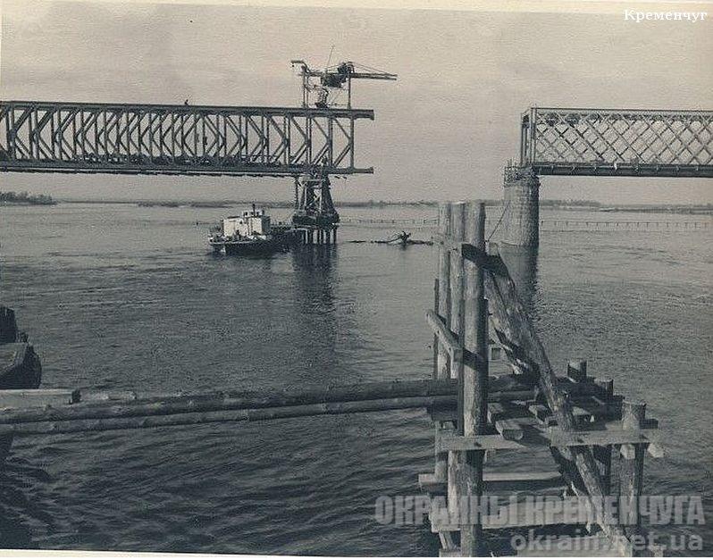 Восстановление ж/д моста, Кременчуг 1941 год - фото № 1859