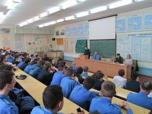 Лекція для учнів Кременчуцького льотного коледжу
