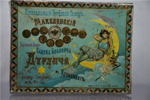 Табачная фабрика Дурунча
