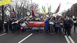Импичмент - В Киеве состоялся «Марш за импичмент»