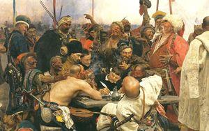 Українська державність: етапи становлення