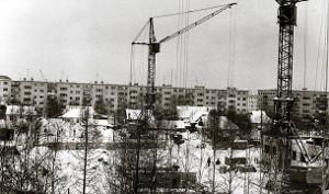 Кременчугский Домостроительный Комбинат № 3