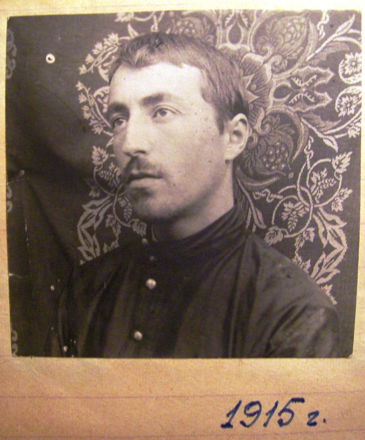 Левда Александр 1915 год