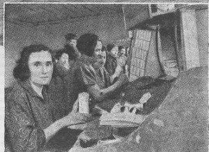 Город муки и махорки Кременчуг 1928 год