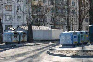 В Кременчуге установят новые мусорные контейнеры