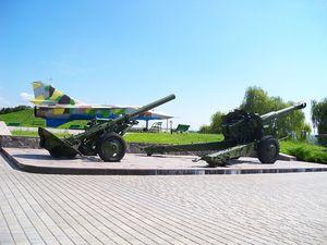 «Парку Мира» в Кременчуге быть