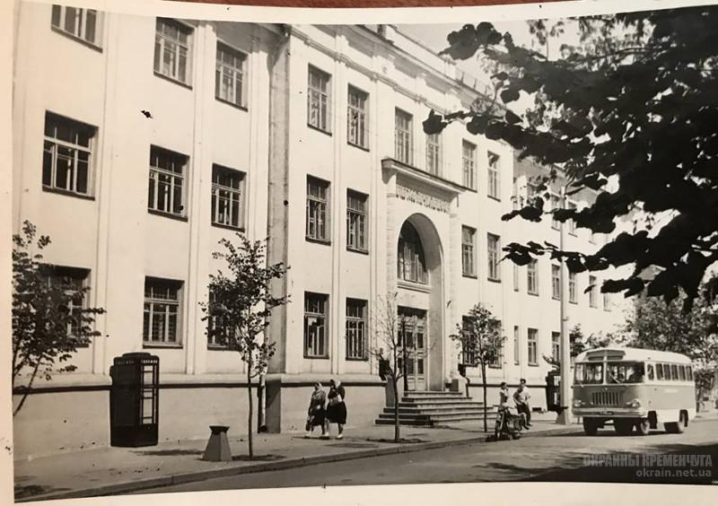 Главпочтамп Кременчуг 1966 год - фото № 1970