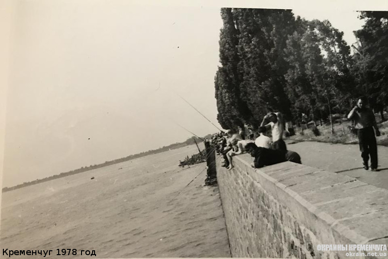 Набережная Кременчуг 1978 год - фото № 1972