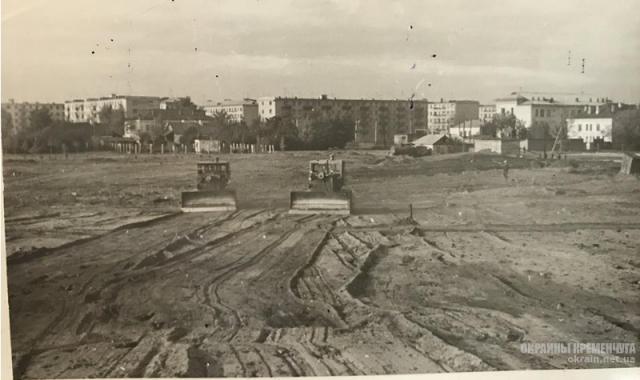 Фотография закладки Приднепровского парка в Кременчуге, фото конца 1950-х годов