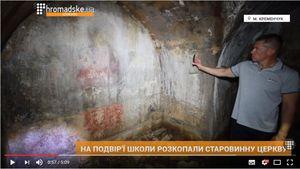 В Кременчуге раскопали старую церковь ВИДЕО