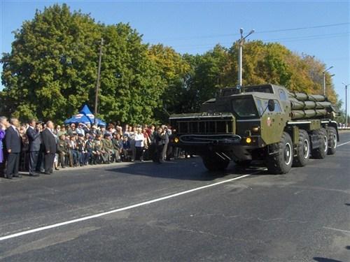 Празднование 440-летия Кременчуга