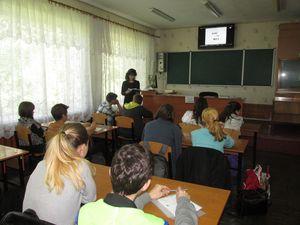 Лекция для учеников школы №1