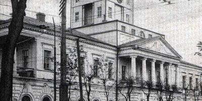 Дореволюционная открытка с изображением кременчугской городской думы