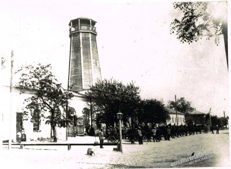 Здание пожарной команды и пожарная каланча Кременчуг 1901 год - фото № 1979