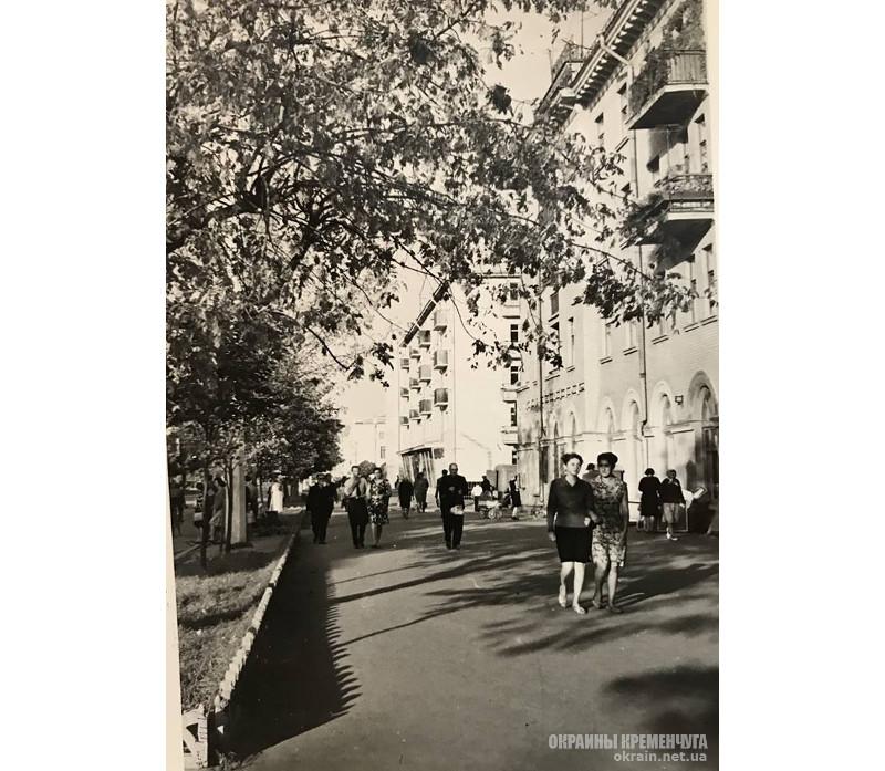 Улица Ленина (ныне Соборная) Кременчуг 1966 год - фото № 1981