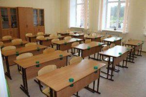 1 февраля школы Кременчуга ждут своих учеников