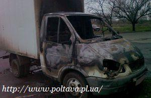 В Кременчуге ночью 16 ноября сгорел автомобиль «Газель»