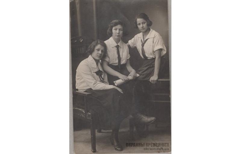 «Кременчужанки» Фотография Г.И.Порицкого 1926 год - фото № 1989