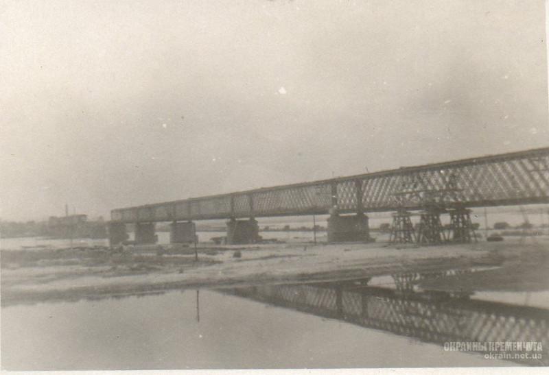 Крюковский мост Кременчуг 1941 год - фото № 1994