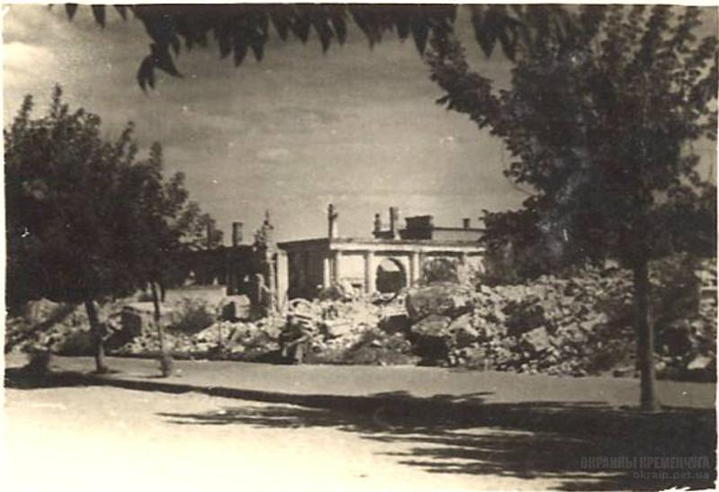 Зруйнована будівля Міської Думи Кременчук 1943 рік - фото № 1996