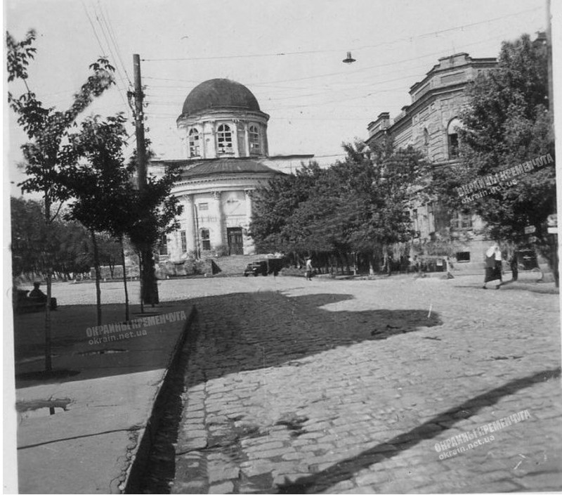 Соборная площадь и Успенский кафедральный собор Кременчуг 1942 год - фото № 1997