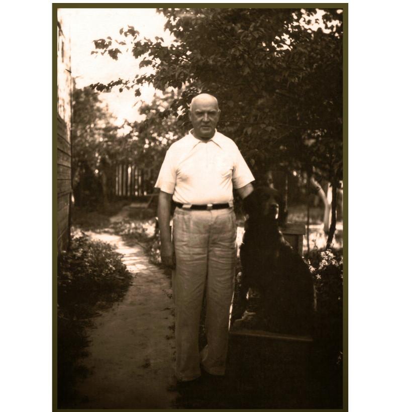 Доктор Владимир Константинович Константинович Кременчуг 1957 год фото номер 2000