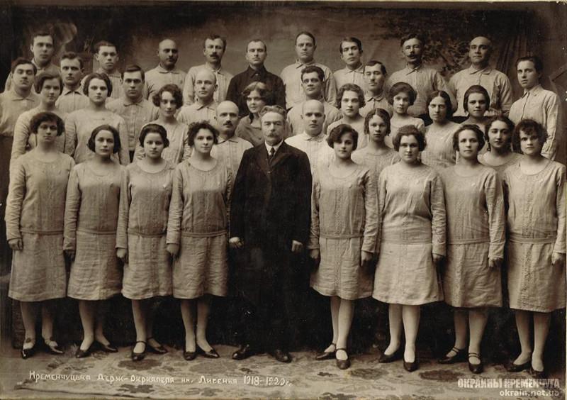 Кременчуцької хорової капели імені М.В.Лисенка