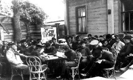 Роль земських установ у організації бібліотек на селі