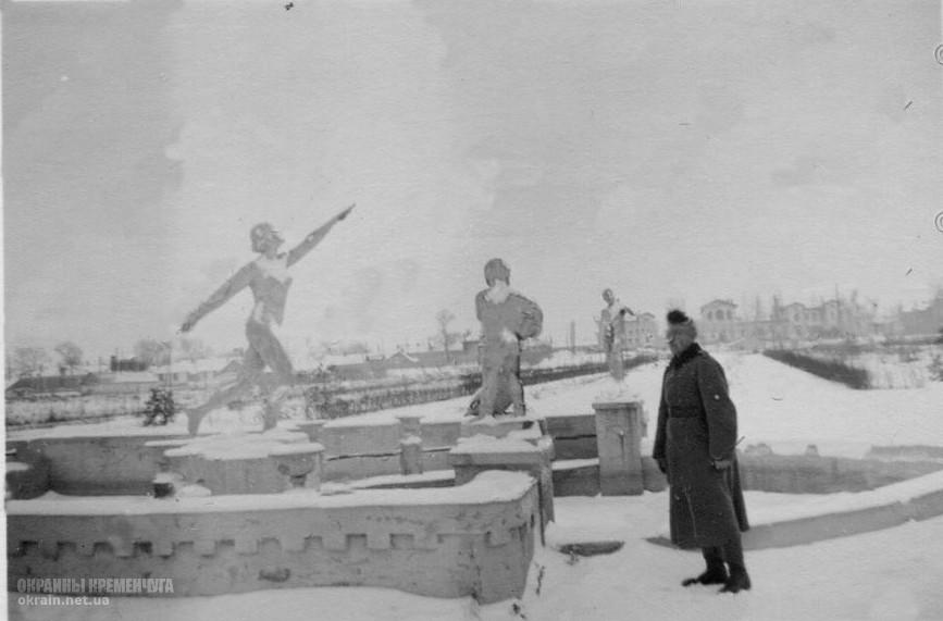 Парк МЮДа Кременчуг февраль 1942 год - фото № 1998
