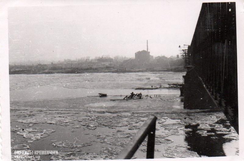 Вид на Крюков с моста Кременчуг 1941 год - фото № 2003