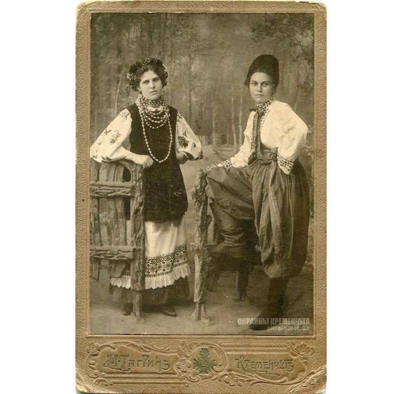 «Кременчужанки в национальных костюмах» фотография М.Тагрин Кременчуг - фото № 2014