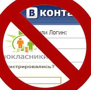 Чем можно заменить российские соцсети