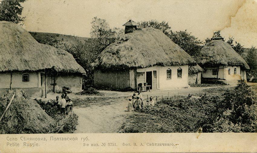 Село Семяновка. Полтавская губерния