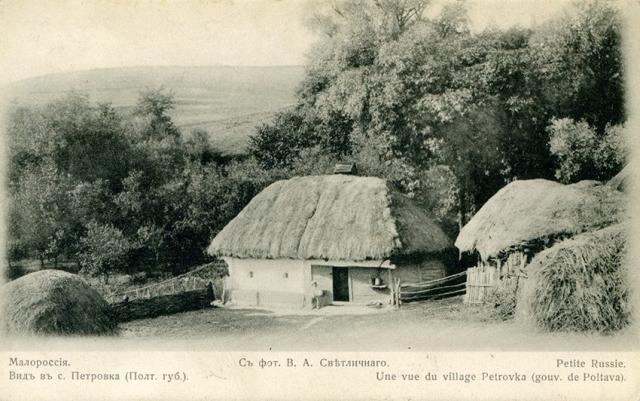 Виды села Петровка