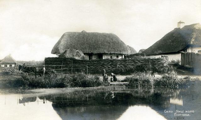 Село Зiнцi коло Полтави