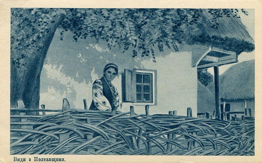 Види з Полтавщини