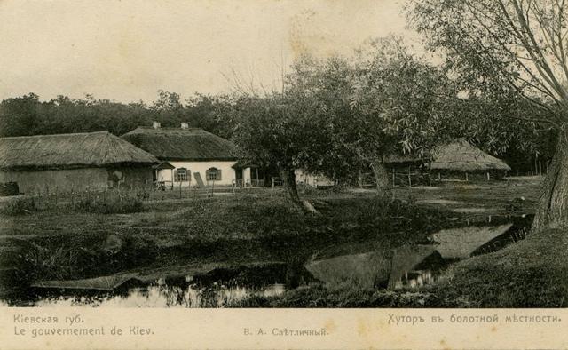 Хутор в болотной месности, Киевская губерния